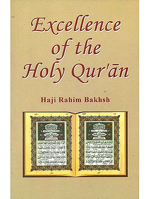 Excellence of The Holy Qur'an