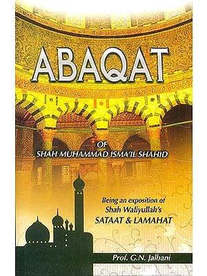 Abaqat of Shah Muhammad Isma'il Shahid