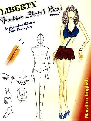 Fashion Sketches Book (Basic)