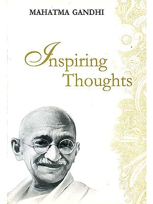 Inspiring Thoughts (Mahatma Gandhi)