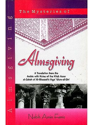 The Mysteries of Almsgiving