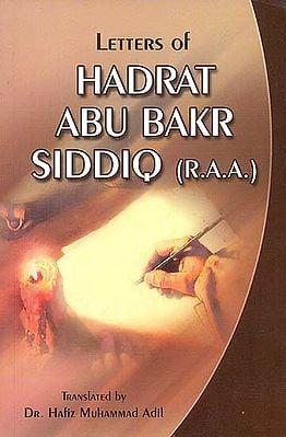 Letters of Hadrat Abu Bakr Siddiq (R.A.A)