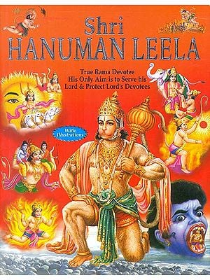 Shri Hanuman Leela (The Description of Events That Hanumana Performed with or without Rama in The Universe)