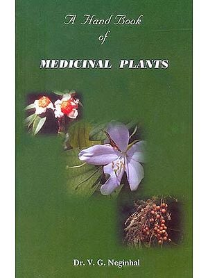 A Hand Book of Medicinal Plants