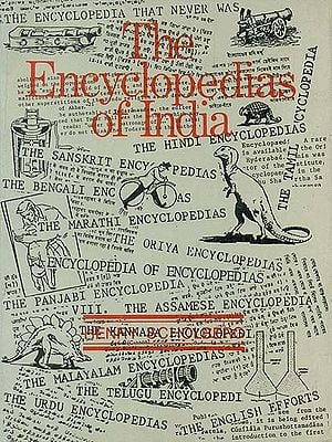 The Encyclopedias of India