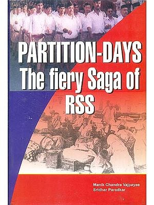 Partition-Days The Fiery Saga of RSS