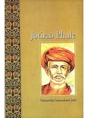 Jotirao Phule