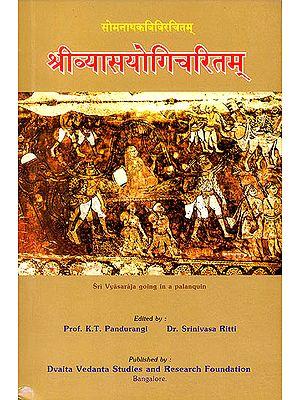 श्रीव्यासयोगिचरितम्: The Life of Sri Vyasaraja (A Champu Kavya in Sanskrit)