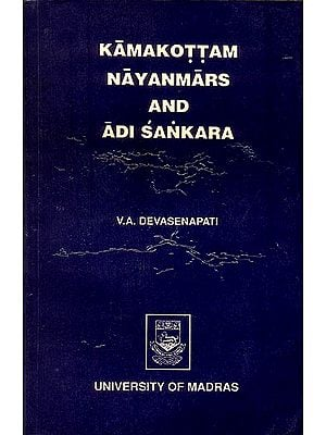 Kamakottam Nayanmars and Adi Sankara (An Old and Rare Book)