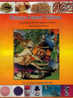 Bhaisajya Kalpana Vijnanam: According to The New Syllabus of CCIM (With Illustrated Pictures)
