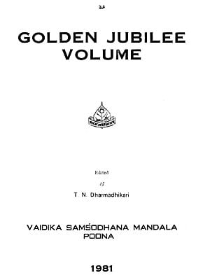 Golden Jubilee Volume: Collection of Papers on Vedic Studies (An Old and Rare Book)