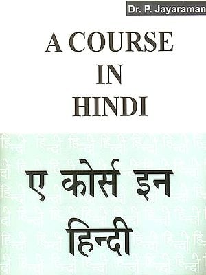 A Course in Hindi