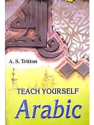 Teach Your Self  Arabic