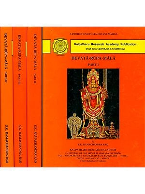 Devata Rupa Mala - A Rare Book (Set of 4 Volumes)