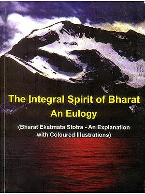 The Integral Spirit of Bharat An Eulogy (Bharat Ekatmata Stotra - An Explanation With Coloured Illustrations)