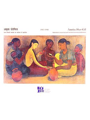 Amrita Sher Gill 1913-1941 : Published in Conjuction with Her Birth Centenary Celebrations (A Portfolio of Framable Prints)
