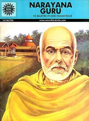 Narayana Guru (He Believed in One Human Race)