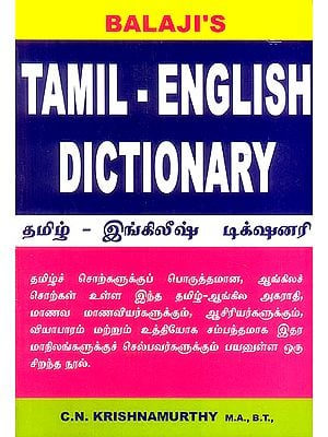 Tamil-English Dictionary