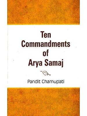 Ten Commandments of Arya Samaj