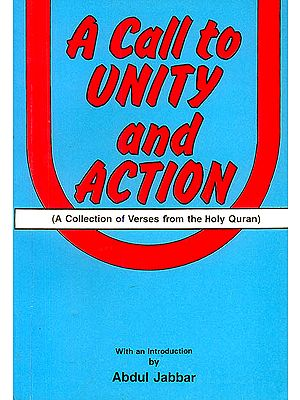 A Call to Unity and Action (A Collection of Verses from The Holy Quran)