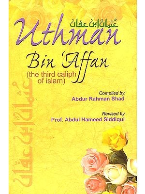 Uthman Bin 'Affan: Allah be Pleased with Him (The Third Caliph of Islam)