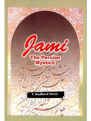Jami (The Persian Mystics)