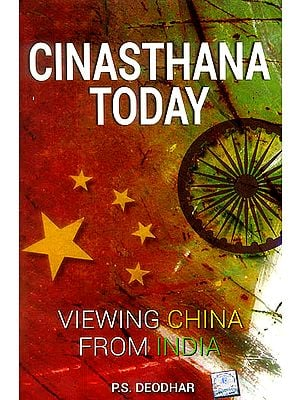 Cinasthana Today (Viewing China from India)