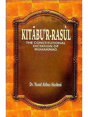 Kitabu'R Rasul (The Constitutional Dictation of Muhammad)