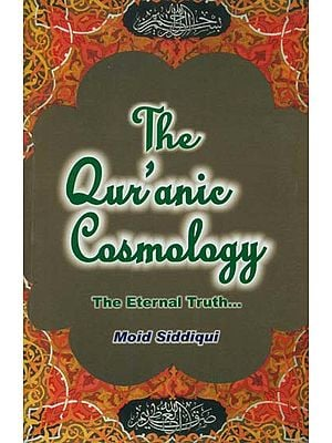 The Qur'anic Cosmology (The Eternal Truth...)