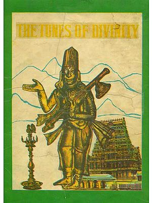 The Tunes of Divinity (Sankirtana Laksanamu) (An Old and Rare Book)