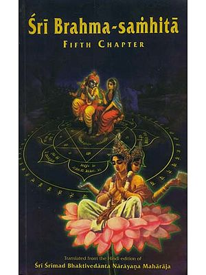 Sri Brahma-Samhita (Fifth Chapter)