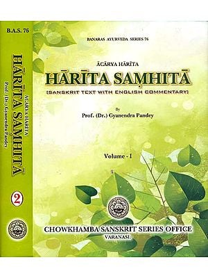 Harita Samhita (Sanskrit Text with English Translation) (Set of 2 Volumes)