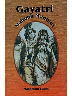 Gayatri Mahima Madhuri (The Sweet Glories of Gayatri)