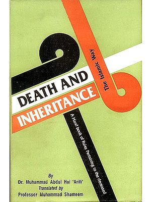 Death and Inheritance: The Islamic Way (A Handbook of Rules Pertaining to the Deceased)