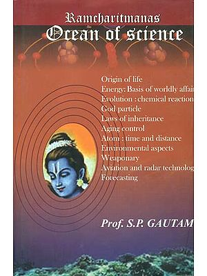 Ramcharitmanas: Ocean of Science