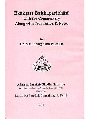 Ekaksari Baithaparibhasa with the Commentary Along with Translation & Notes
