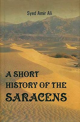 A Short History of The Saracens