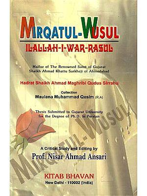 Mirqatul-Wusul (Ilallah-i-War-Rasul)