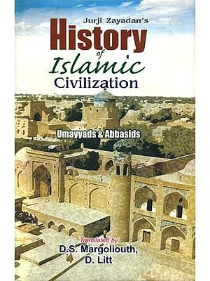 History of Islamic Civilization (Umayyads & Abbaside Period)