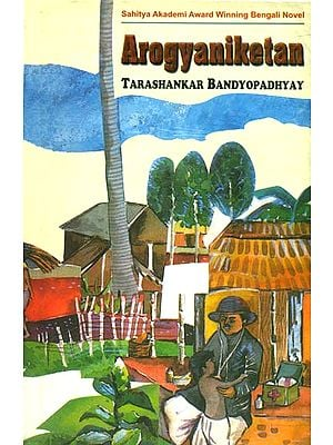 Arogyaniketan (Bengali Novel)