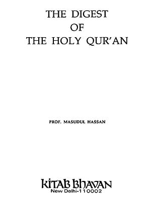 The Digest of The Holy Quran