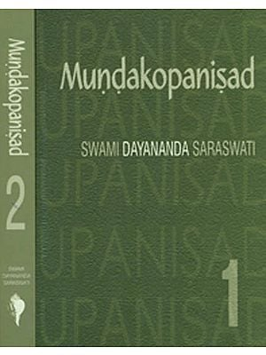 Mundakopanisad (Set of 2 Volumes)