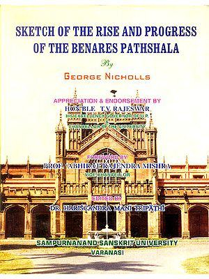 Sketch of The Rise and Progress of The Benares Pathshala