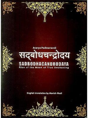Sadbodhacandrodaya (Rise of The Moon of True Awakening)