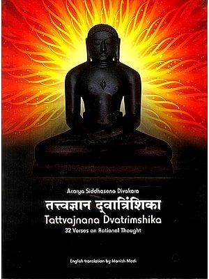 Tattvajnana Dvatrimshika (32 Verses on Rational Thought)