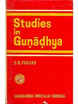 Studies in Gunadhya (An Old and Rare Book)