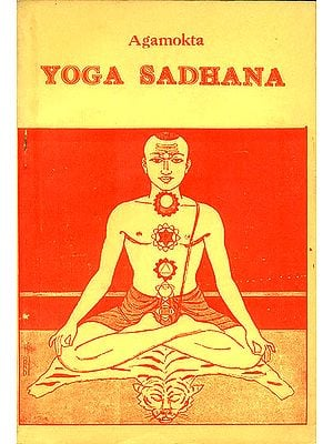 Yoga Sadhana (An Old and Rare Book)