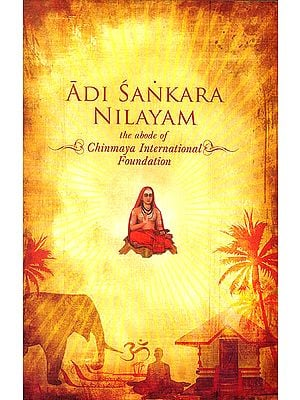 Adi Sankara Nilayam (The Abode of Chinmaya International Foundation)