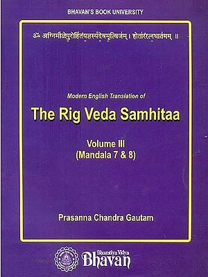 Modern English Translation of The Rig Veda Samhitaa (Volume III)
