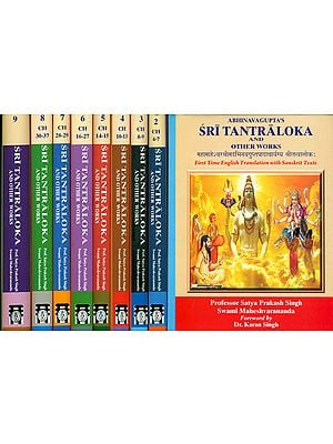 Sri Tantraloka: The Only Complete Edition with Sanskrit Text and English Translation (Set of 9 Volumes)
